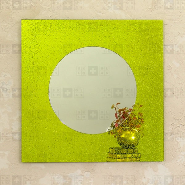 Ice Quadro Yellow